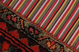 Patchwork Persian Rug 205x144 - Picture 6